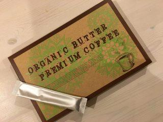 オーガニックバタープレミアムコーヒーで手軽にバターコーヒーダイエット♪