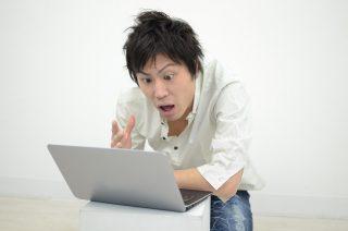 クレジットカードが使えない!③ 三井住友に電話確認してみる。誰にでも降りかかる可能性のあるカードの不正使用。