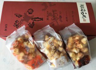 北海道のオススメお土産①「開拓おかき」がおいしくてとまらない♪気になる開拓おかきのカロリー。