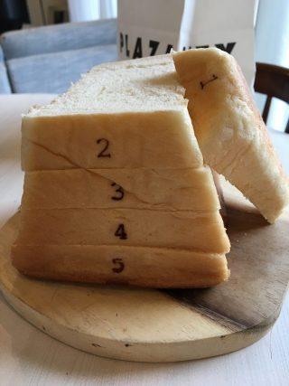 SNSなどでも人気のとびばこパン。とてもかわいい見た目に優しい味♪ピエリ守山でも買える♪お取り寄せはできる?