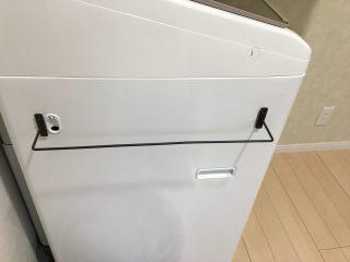 100均DIY♪セリア(Seria)のアイアンバーをバスタオル掛けに。作り方も簡単ですぐできて便利♪スプレー類の収納や冷蔵庫にも♪
