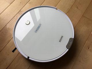 DEEBOT R98 マッピング機能搭載 ハンディクリーナー付きお掃除ロボットの詳しい性能やお試しレンタル。ルンバに劣らない性能 ECOVACS(エコバックス)おすすめ ロボット掃除機シリーズ。