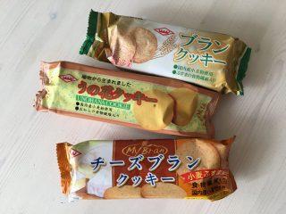 キング製菓のダイエットクッキーシリーズがハマる!うの花クッキー,ブランクッキー,チーズブランクッキーのレビュー♪1枚当たりのカロリーは。
