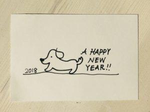 一筆描きや簡単な犬のイラスト年賀状♪