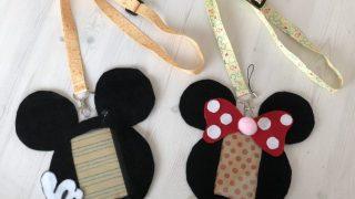 【ディズニーパスポートケースの作り方】100均材料で簡単手作り!可愛いミッキー&ミニーの形のカード入れDIY!フェルトとカードケースで簡単♪